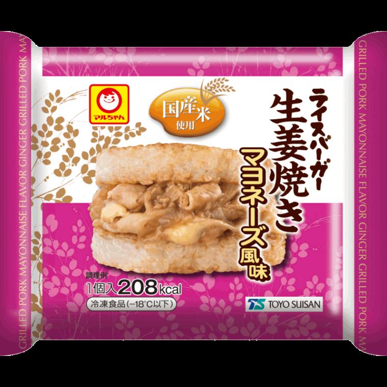 Photo of ライスバーガ生姜焼きマヨネーズ風味 | 商品情報 – 東洋水産株式会社