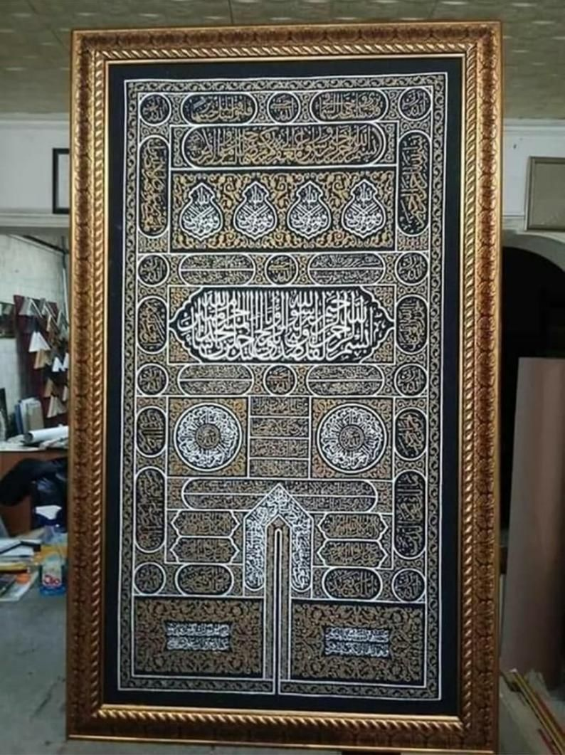 Islamic Art Kaaba Door Wall Hanging Kaaba Wall Art Islamic Etsy Islamic Art Islamic Gifts Islamic Art Calligraphy