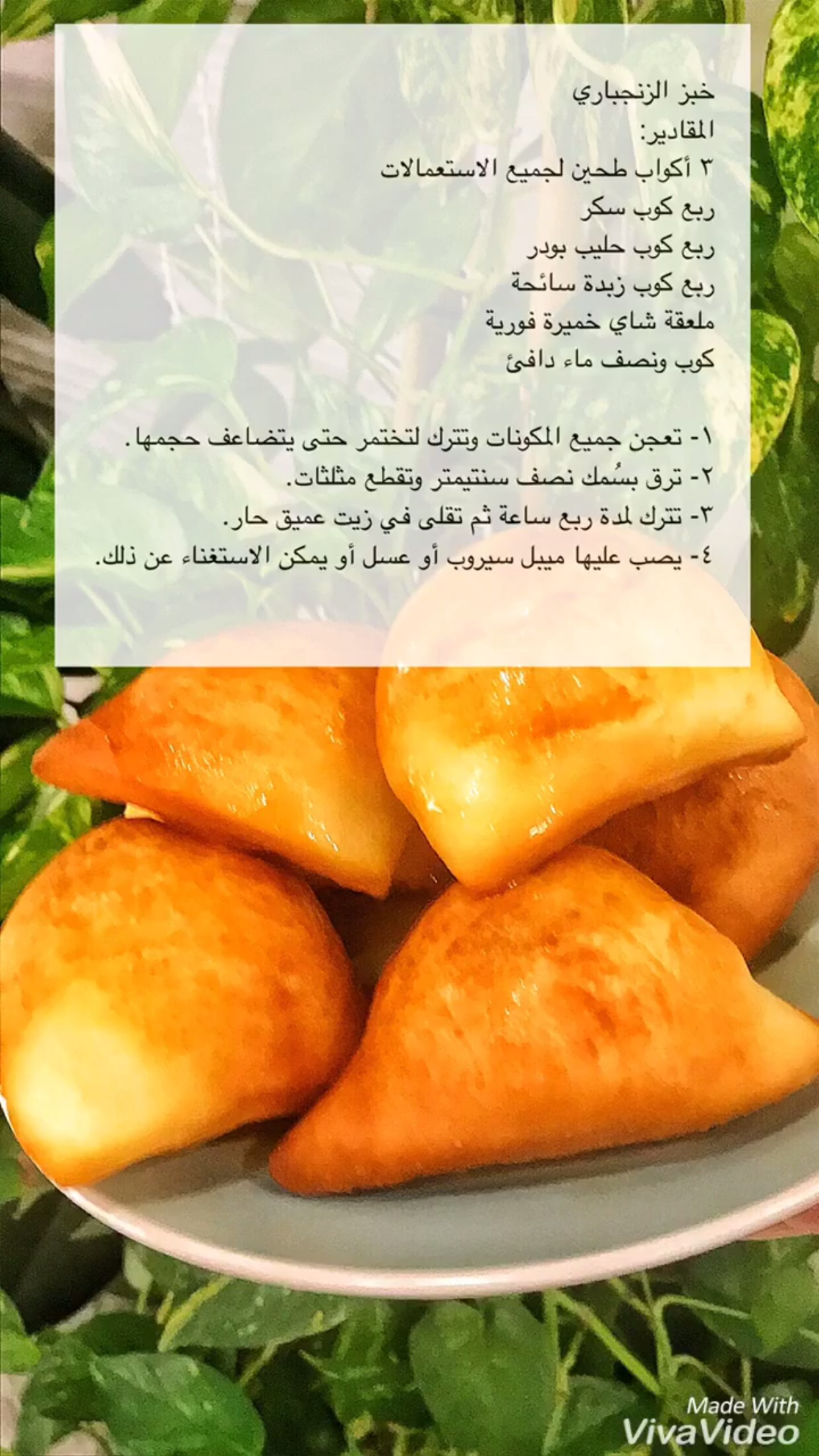 Pin By همس اليل On Food And Drink Food Receipes Food Recipies Tunisian Food