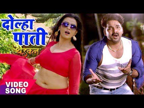 New bhojpuri picture video full hd 2020 dj remix golu gold
