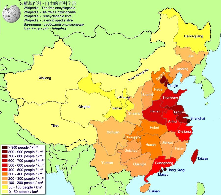 map china provinces population density - Google Search China - new world map by population