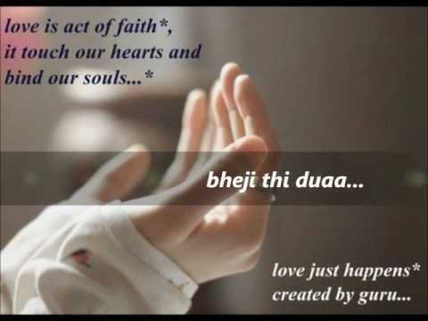 Duaa From Shanghai 2012 With Lyrics Jo Bheji Thi Duaa Created By Guru Youtube Songs Lyrics Special Quotes