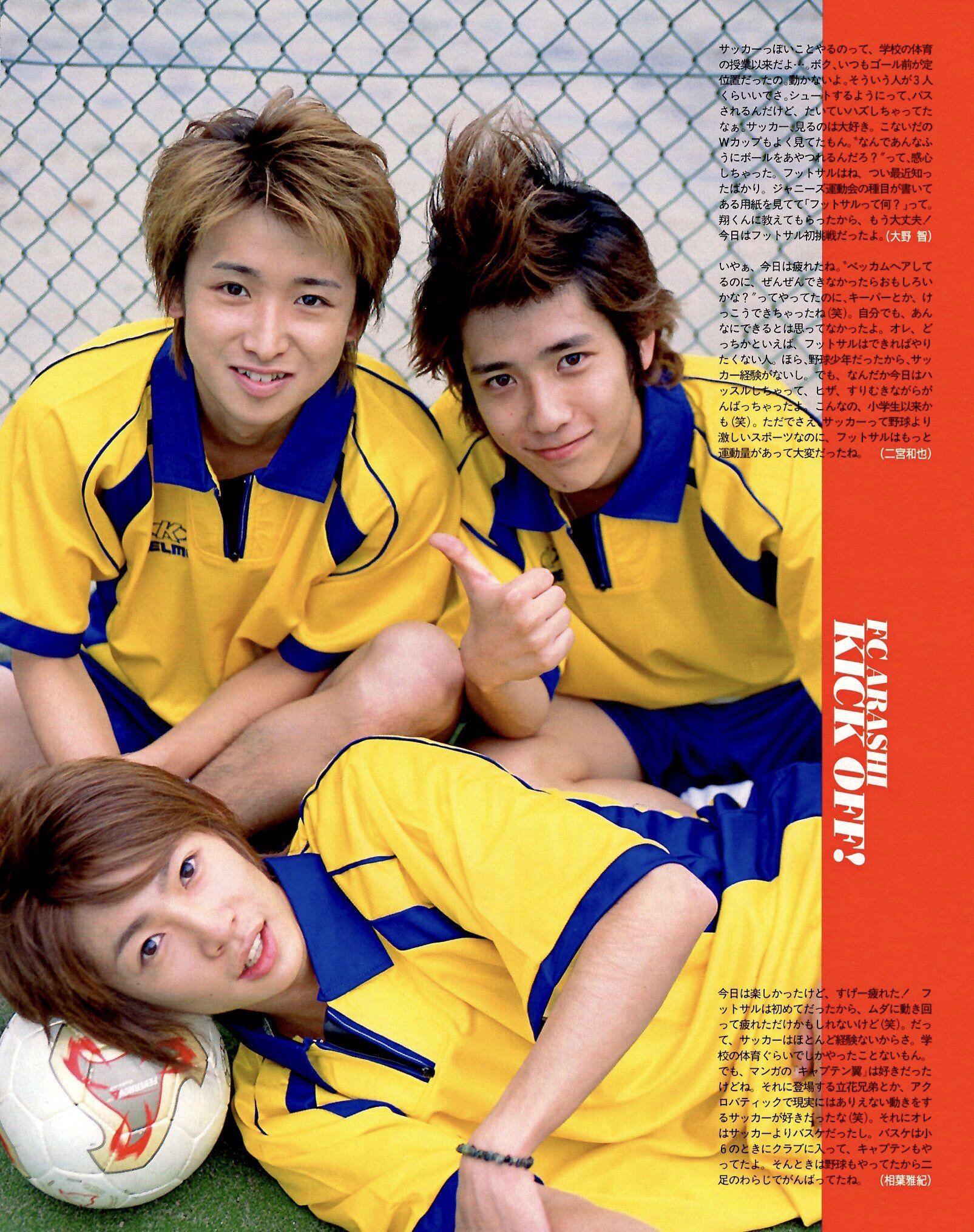 trio arashi おしゃれまとめの人気アイデア pinterest 侑奈1017 嵐 大宮 嵐 リーダー 嵐