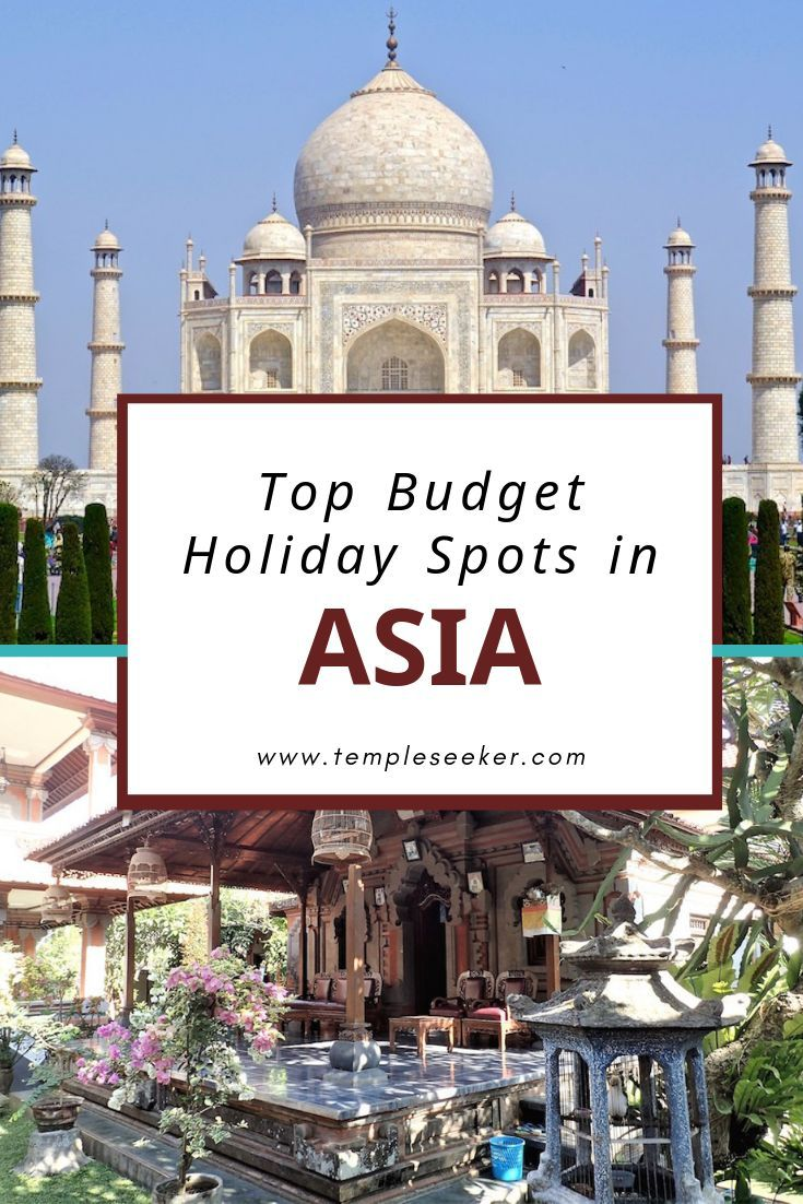 If you want to travel but your budget is not that high, then maybe you need to consider going to Asia. As other travelers can probably tell you, Asia has some of the cheapest places you could go to. And apart from being cheap, Asia is also a land full of adventure and amazing culture. Today's blog highlights some of the best cheap places to travel in Asia. #asia #asiatravel #budgetholiday