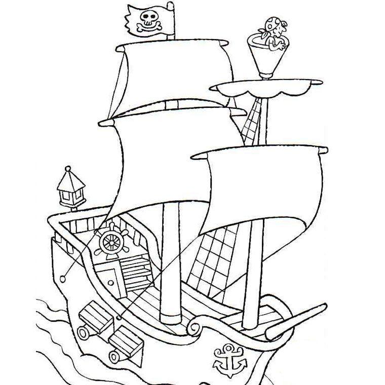 Coloriage bateau de pirate pirates coloriage bateau - Bateau pirate coloriage ...
