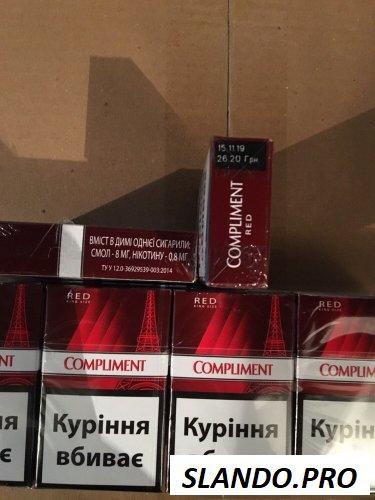 б у куплю сигареты