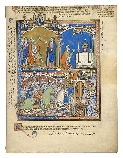The Crusader Bible thumbnails
