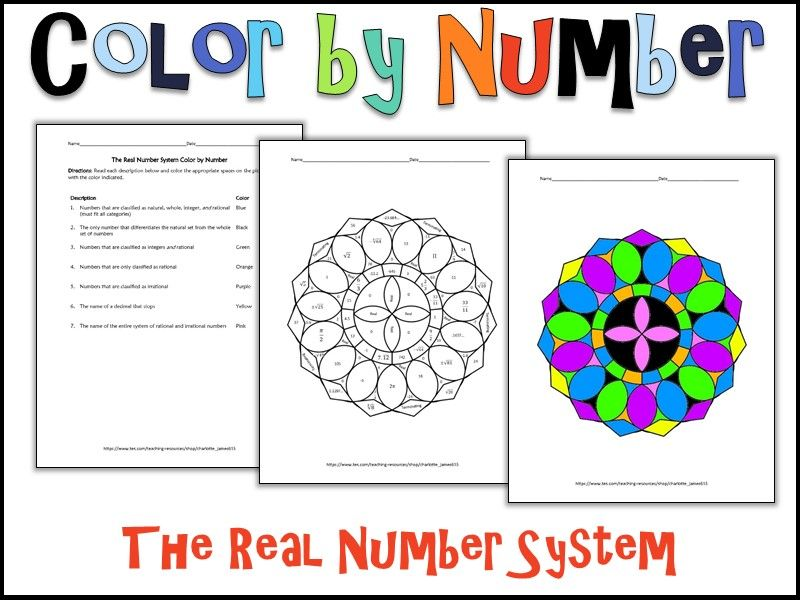 The Real Number System Color By Number Real Numbers Real Number System Math Projects