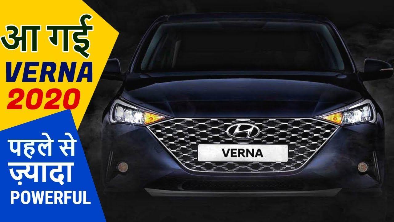 Hyundai Verna 2020 Facelift Official Image New Engine And Launch In 2020 New Engine Hyundai Facelift