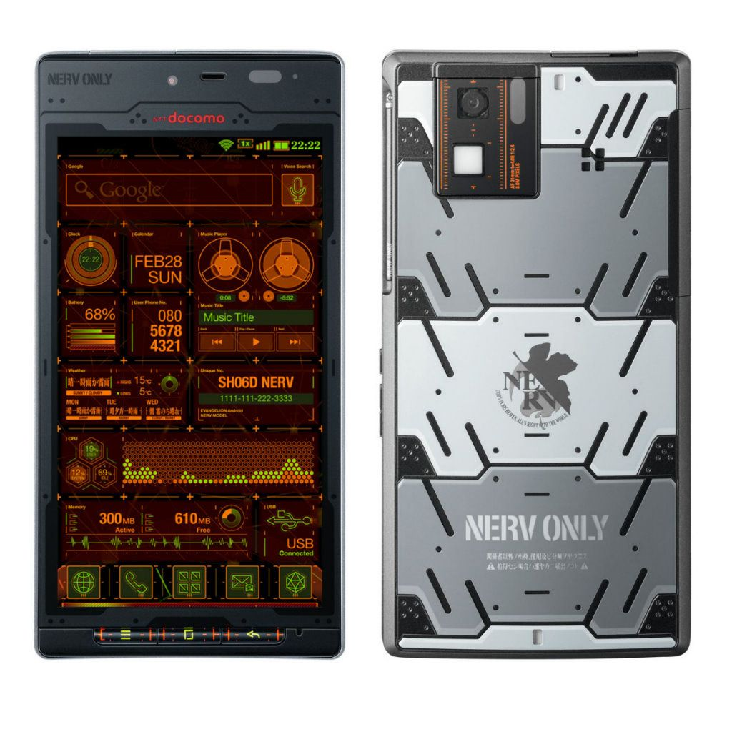 Based On The Aesthetics Of Evangelion Universe Sharp Docomo Case Xiaomi Redmi 3 Pro Robot Rudge With Stand Series Gold Sh 06d Nerv Is An Android Phone Skinned To Look Like A Futuristic Gadget