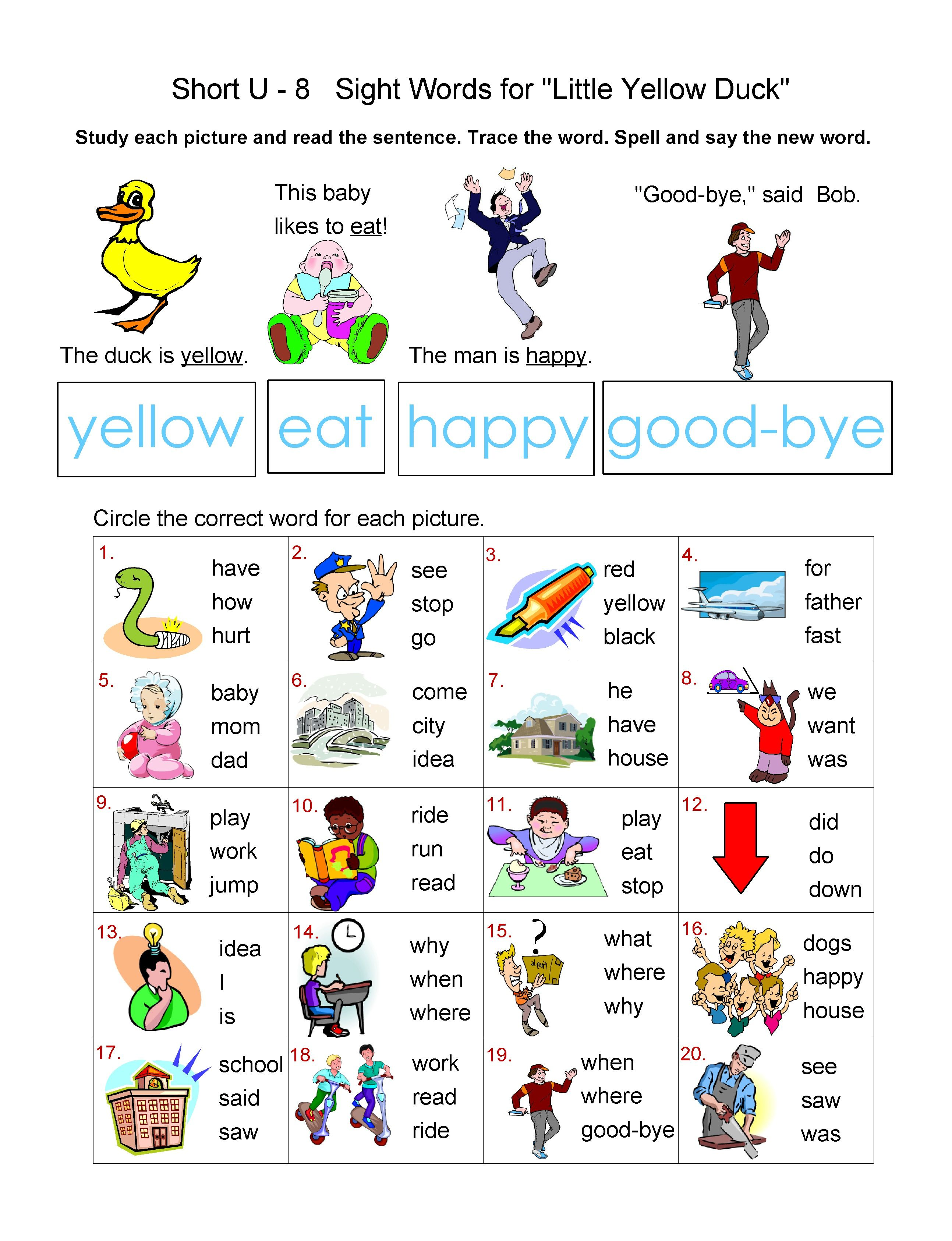 The Lesson Doesn T Only Teach Phonics Each Lesson Presents Four Sight Words The Sight Words