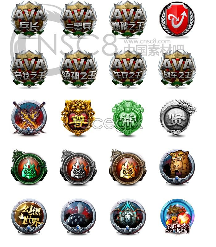 QQ online games icons | GUI | Pinterest | Icons, Gaming ...