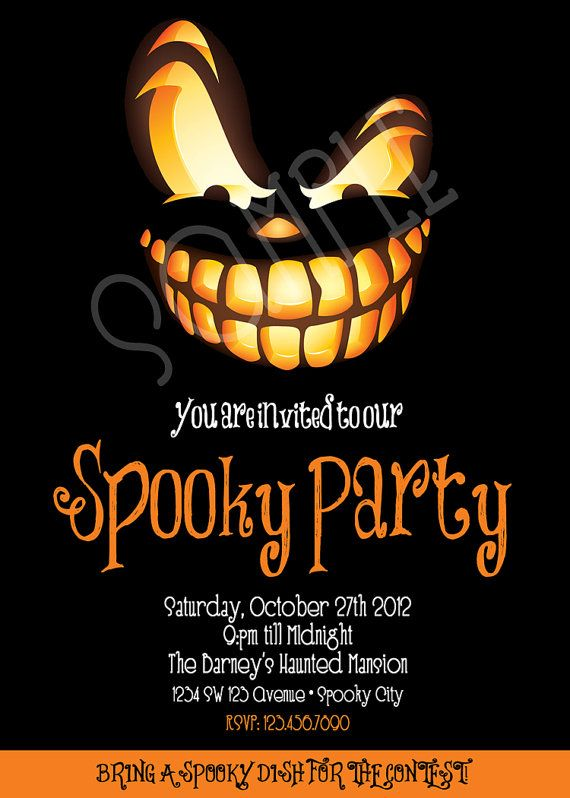 Spooky Party Invitation Adult Halloween Invitation Halloween – Scary Party Invitations