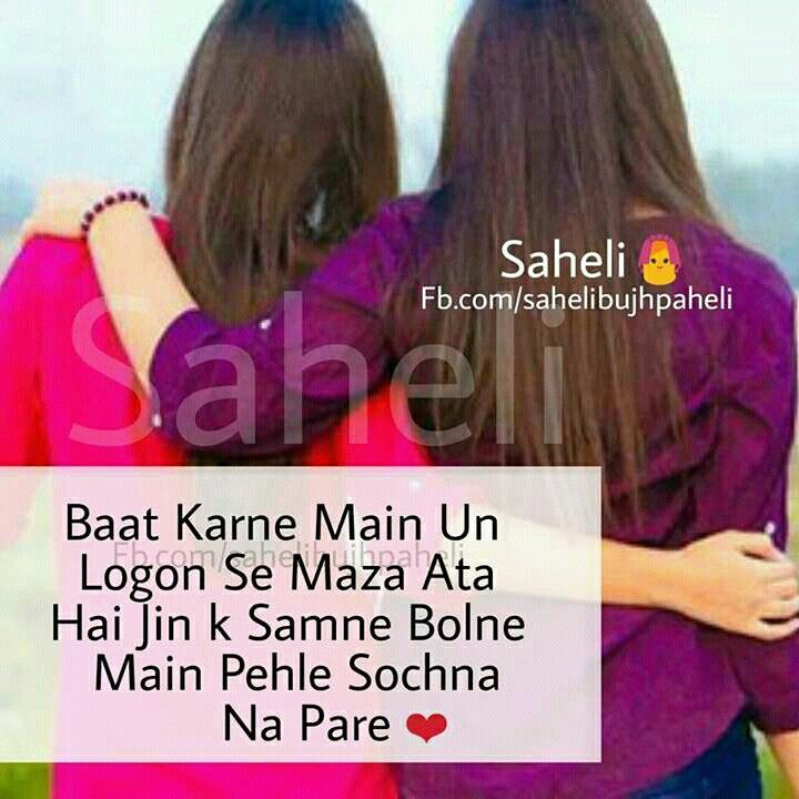 Pr Log Ahmeat Na Dain To Best Friend Quotes Friendship