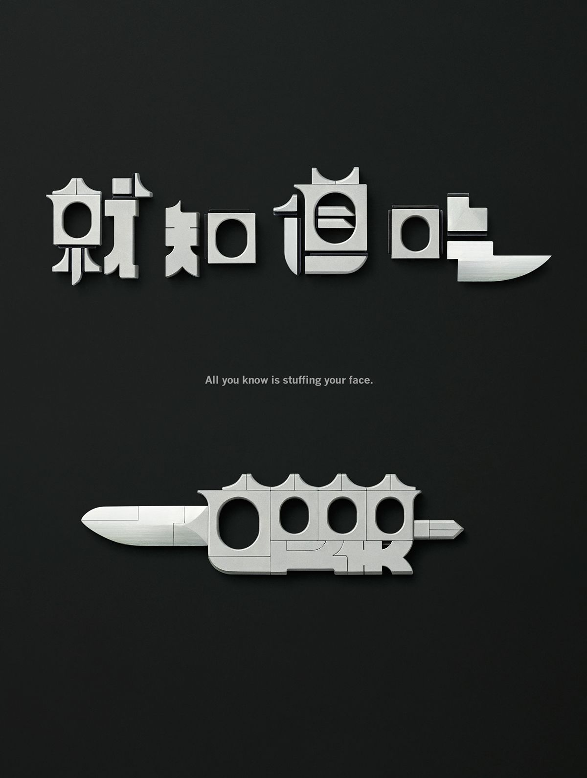 words can be weapons on behance cool pinterest weapons
