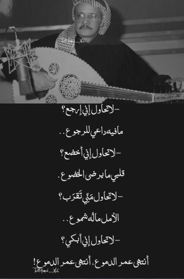 البوم افضل اغاني طلال مداح By 6lal 0