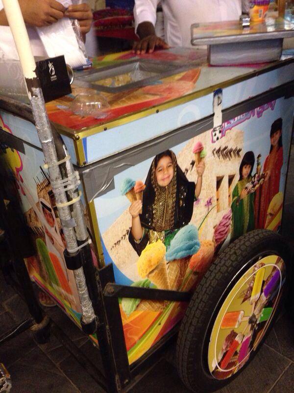 عربه ايسكريم سوق واقف قطر Baby Strollers Children Baby