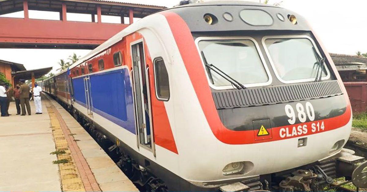 Class S14 980 on Trial to Beliatta Railway Trains in
