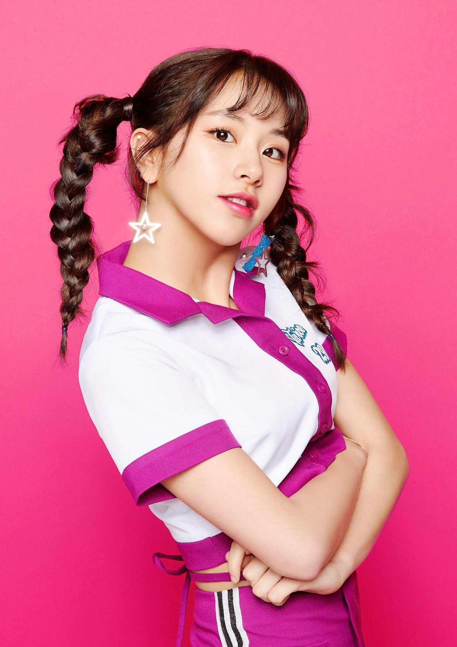 Chaeyoung Twice Kpop Girls Kpop Girl Groups Twice Photoshoot
