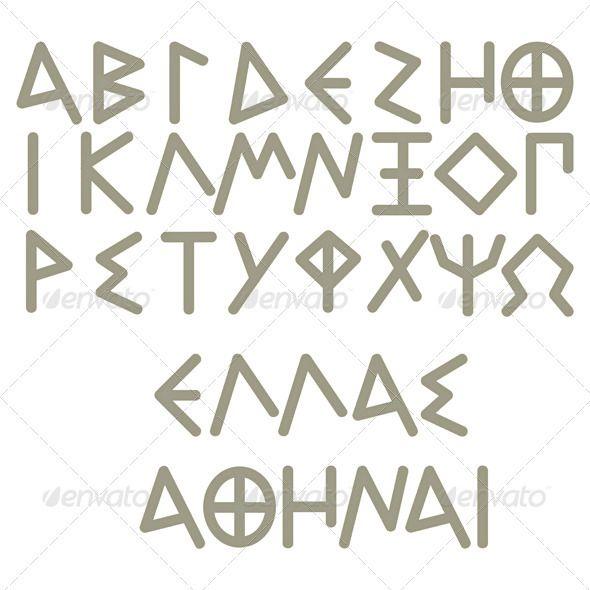 Greek Symbols Desigen Style Information Or Anything Related Description From Ugraphic Net I Searched For This On Greek Font Greek Alphabet Lettering Alphabet