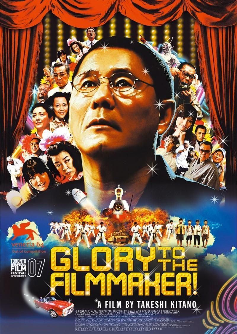 Glory to the film maker ! *** Takeshi Kitano Movie