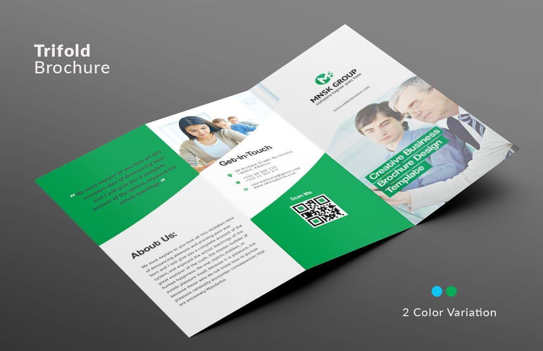 trifold brochure template ai eps a4 - Brochure Template Ai