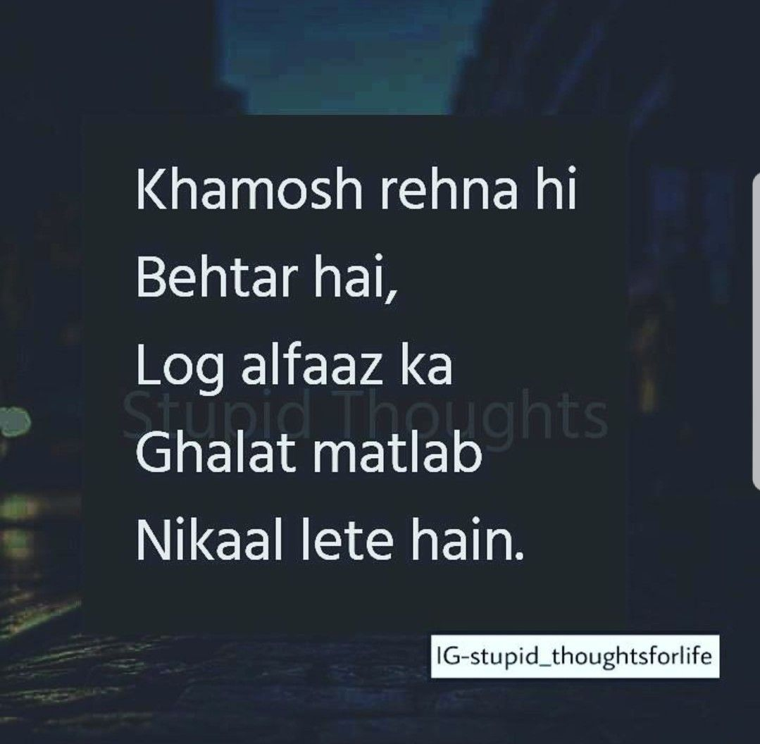 Jabhi Ab Kisi Ko Msg Nhi Krungi Heart Touching Hindi Quotes