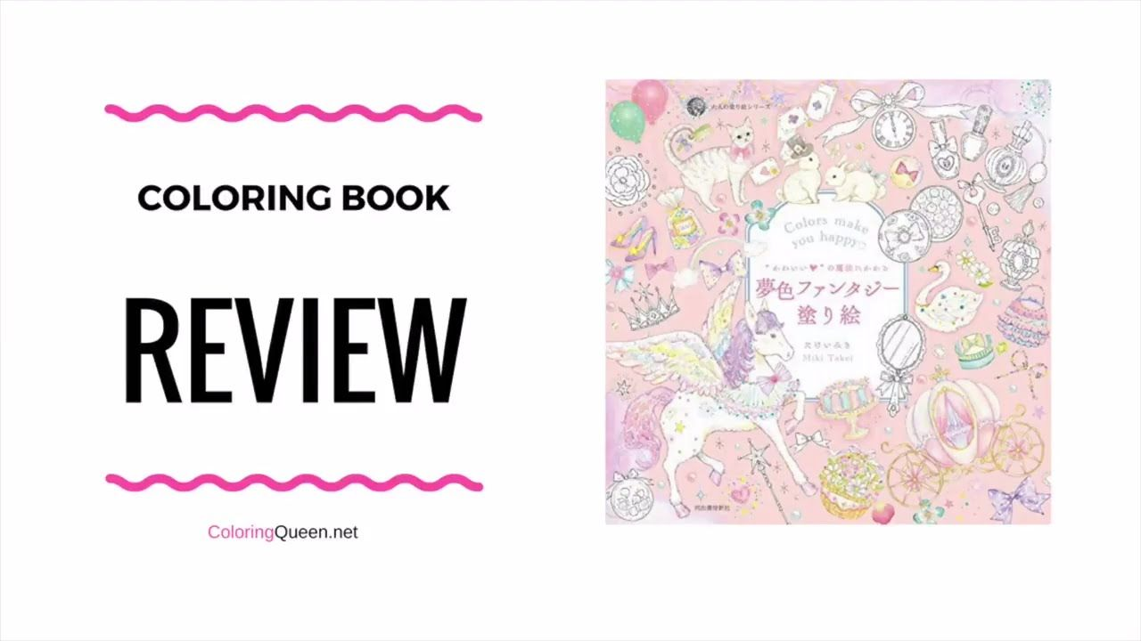 Colors Make You Happy Vol 1 Coloring Book Review Miki Takei Coloring Books Are You Happy Japanese Colors