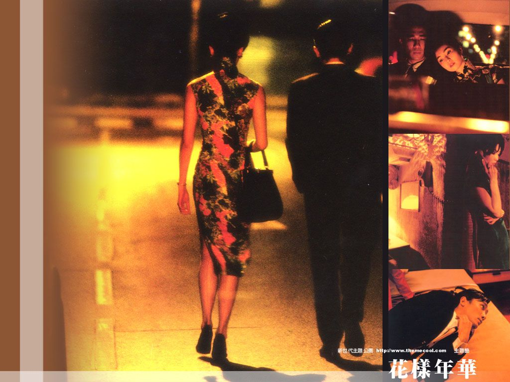 In The Mood For Love Mood Movie Wallpapers Movies