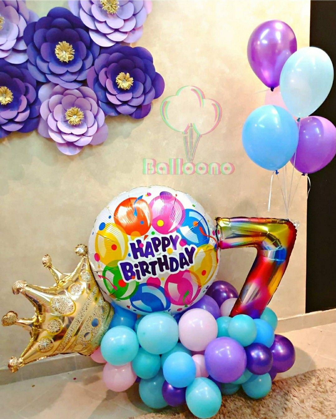 Happy Birthday Balloon Set Birthday Balloons Happy Birthday Balloons Balloons