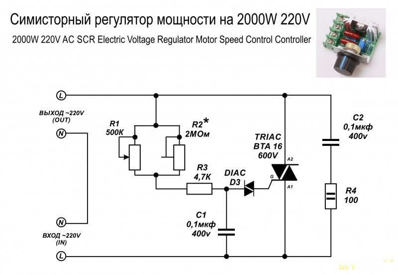 Ac 220v 2000w scr voltage regulator circuit diagram somurich ac 220v 2000w scr voltage regulator circuit diagram lm317 as a variable voltage regulator and asfbconference2016 Choice Image