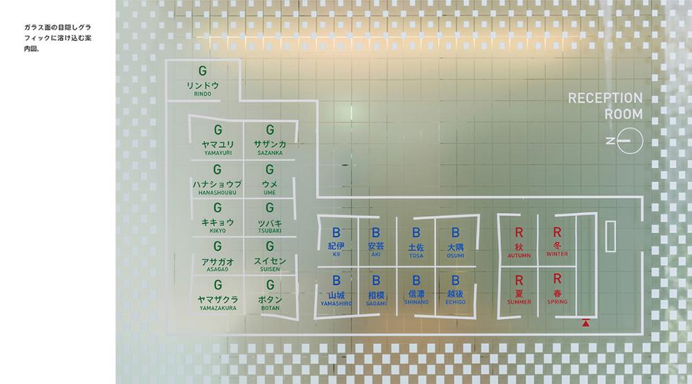 日本郵政株式会社本社オフィス応接室 reception rooms reception room