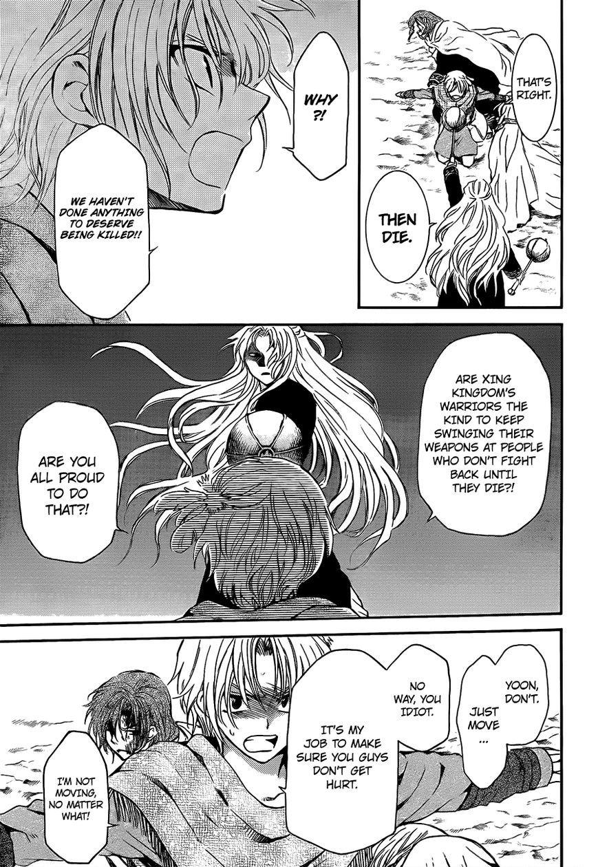 Akatsuki No Yona Chapter 133 Proof Page 9 Manganelo Com Akatsuki No Yona Akatsuki Read Akatsuki No Yona