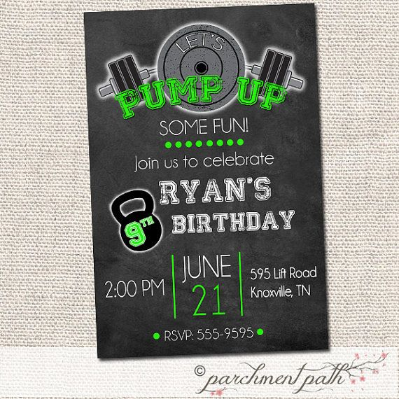 Weight Lifting Birthday Invitation Personalized Invite Work Out