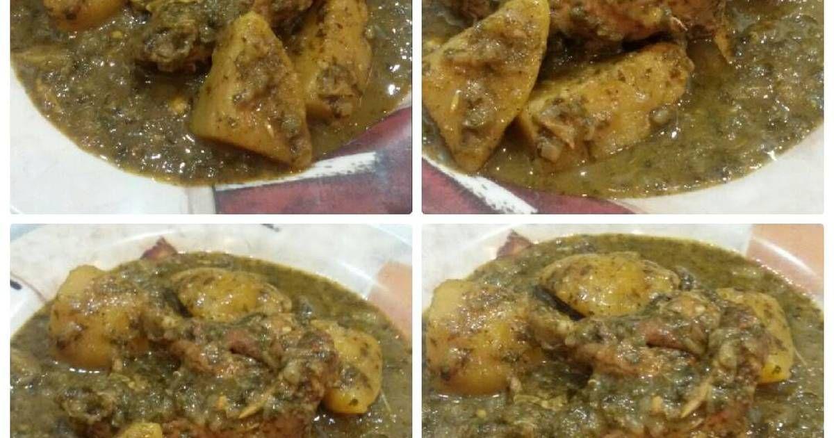 صالونة دجاج خضراء اللون ومذاق لا يقاوم بالصور من بنت الإمارات Recipe Recipes Food Pork