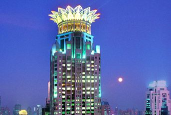 Shanghai Hotels The Westin Bund Photos At