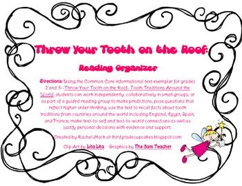 Freebie Throw Your Tooth On The Roof Reading Organizer