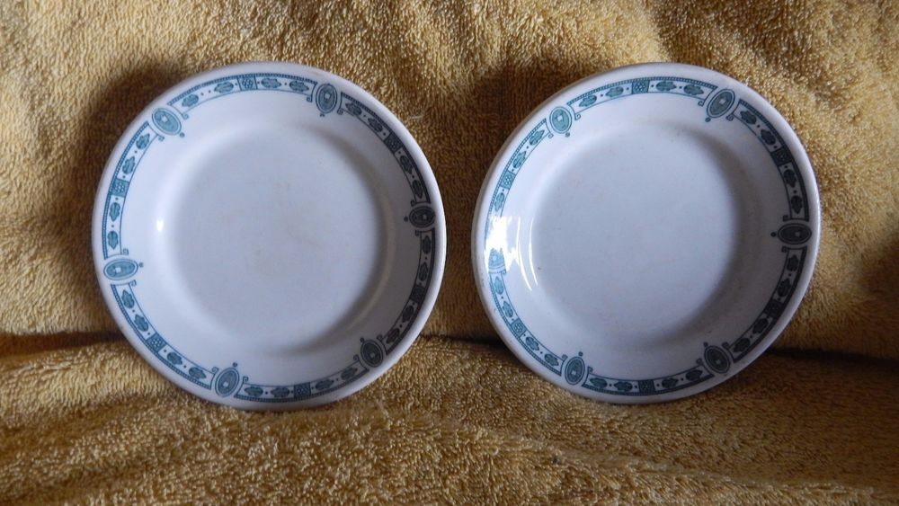 2 Vintage Iroquois China Corilan Design Made For Fisher Bruce \u0026 Company Phila & 2 Vintage Iroquois China Corilan Design Made For Fisher Bruce ...