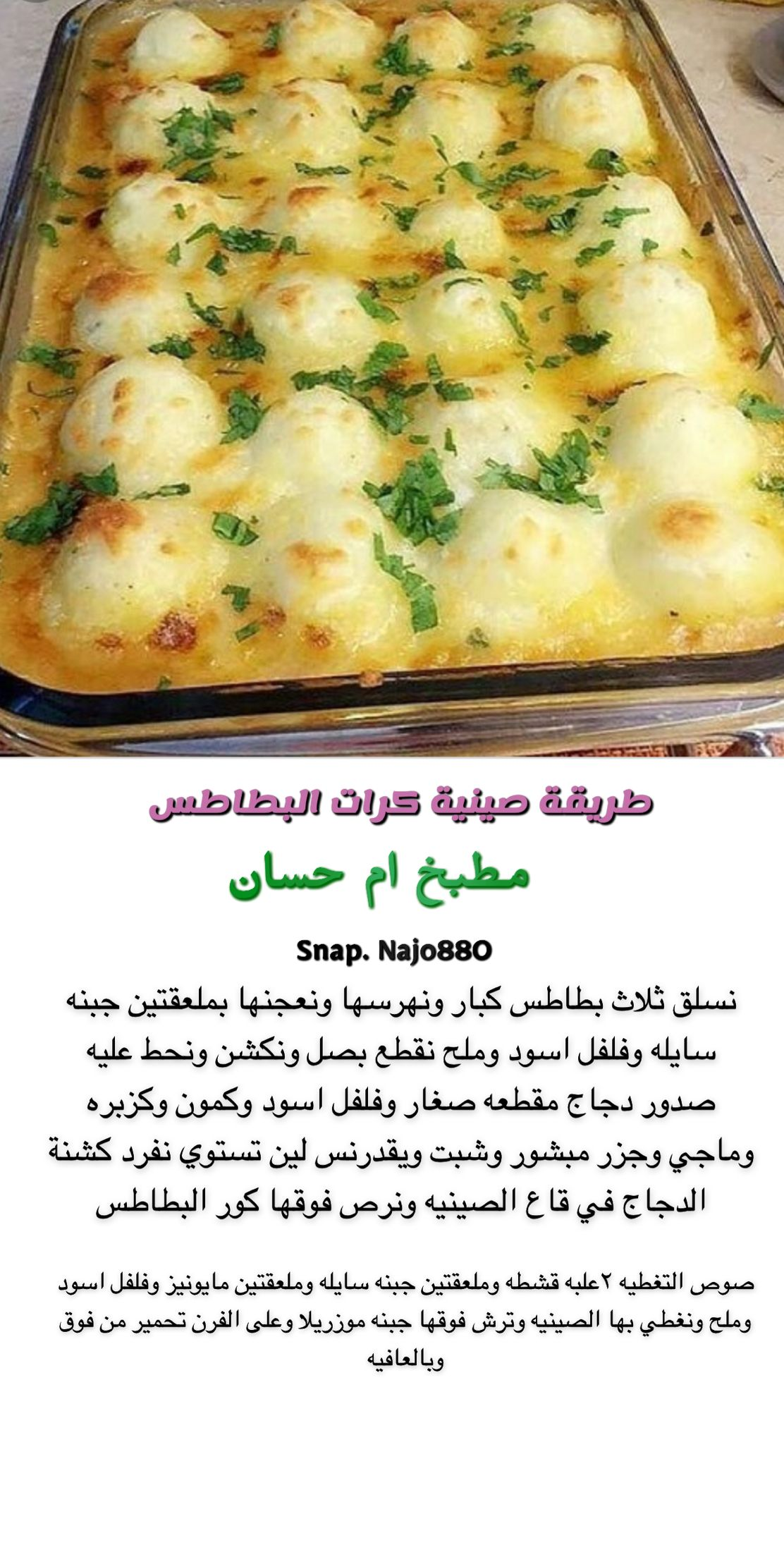 Pin By Eman On طبخات Breakfast Recipes Indian Cookout Food Recipes