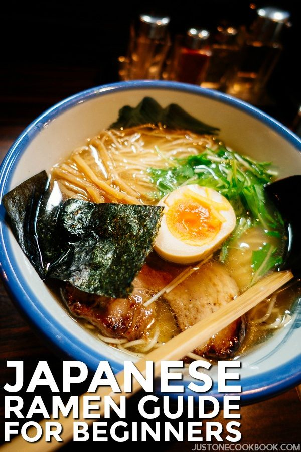 Japanese ramen guide for beginners japanese ramen ramen and japanese ramen guide for beginners easy japanese recipes at justonecookbook forumfinder Choice Image