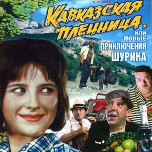 Kino Online Russisch