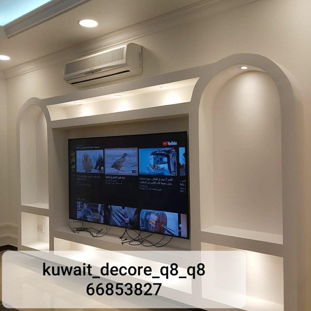 Gypsum Board Kuwait Tv Wall Design Pantry Design Gallery Wall Living Room