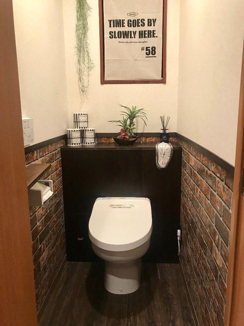 トイレdiy ニトリのウォールシートで腰壁風にイメチェン トイレ