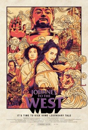 Journey To The West Gravillis Inc Journey To The West Ballet Posters Movie Posters