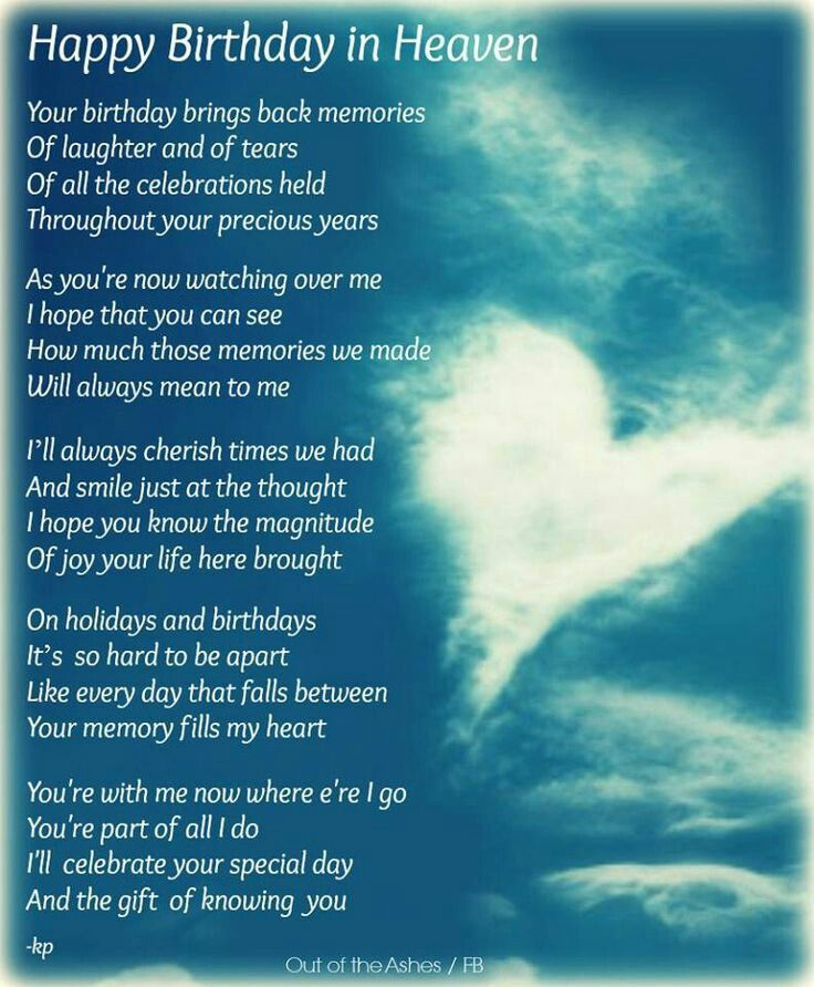 e7facad136aa14dc86f1e1a9e5922135 happy birthday sis, i love and miss you so much ❤ quotes
