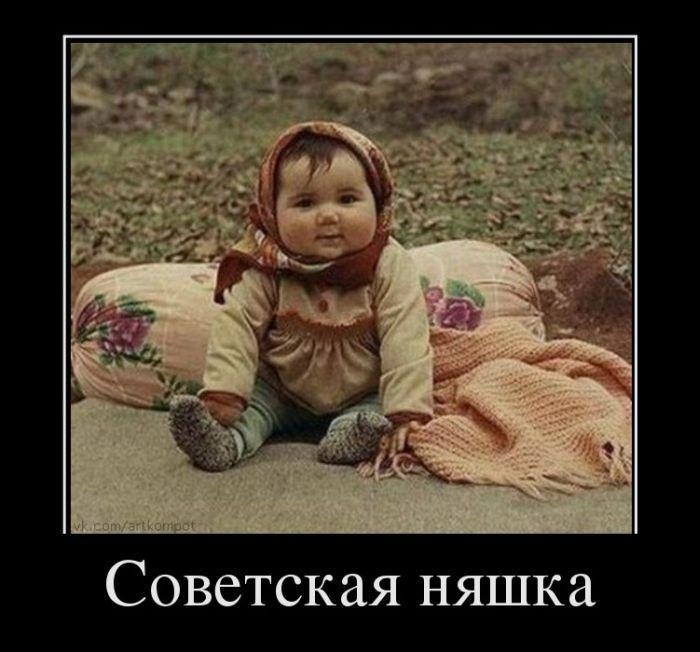 Демотиватор моя детская фотография