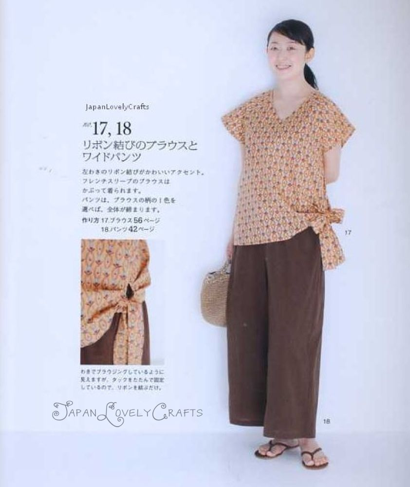 Kawaii Clothes for Chubby Women - Japanese Sewing Pattern Book ...