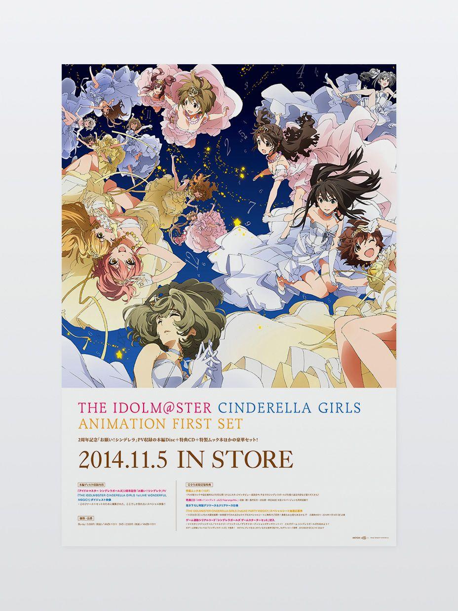 Tsuyoshi Kusano Design Co., Ltd. // THE IDOLM@STER CINDERELLA GIRLS-ANIMATION FIRST SET- Poster