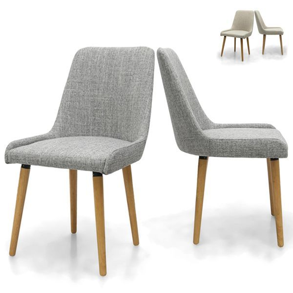 Capri Modern Upholstered Dining Chairs   Grey Weave Or Beige