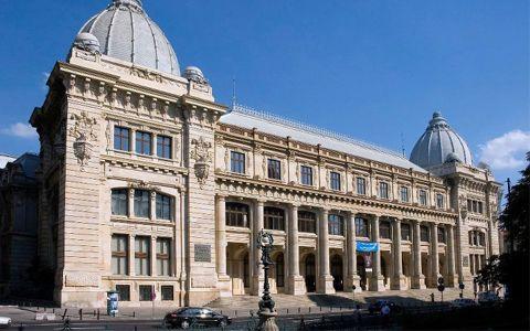 Muzeul Național De Istorie A României Bucharest Bucharest Bucharest Romania History Museum
